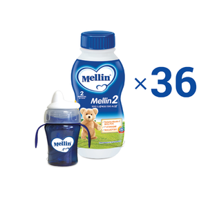 Kit convenienza latte 1 Kit Convenienza Latte Mellin 2 Liquido 0,5 L e 1 Baby Tazza 1 Kit = 36 Bottiglie da 500 ml ℮  su My Mellin Shop