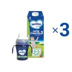 Latte Crescita 1 Kit risparmio 3x Mellin Latte Crescita 3 Liquido 1 l e 1 Baby Tazza KIT_3X_Bottiglia da 1 l ℮ su My Mellin Shop