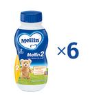 Latte di Proseguimento 1 Kit risparmio 6x Latte Mellin 2 Liquido 1 Kit risparmio 6x Latte Mellin 2 Liquido su My Mellin Shop