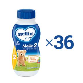 Kit convenienza latte 1 Kit Convenienza Latte Mellin 2 Liquido 0,5 L  1 Kit = 36 Bottiglie da 500 ml ℮  su My Mellin Shop