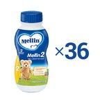 Latte di Proseguimento 1 Kit Convenienza Latte Mellin 2 Liquido 0,5 L  1 Kit = 36 Bottiglie da 500 ml ℮  su My Mellin Shop