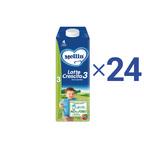 Latte Crescita 1 Kit Convenienza Mellin Latte Crescita 3 Liquido 1 l 1 Kit = 24 Bottiglie da 1 l ℮ su My Mellin Shop
